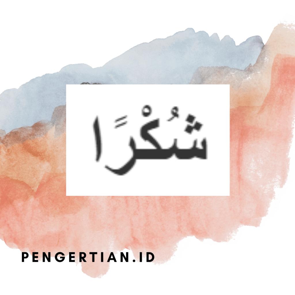 Terima Kasih dalam Bahasa Arab